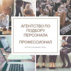 Блог рекрутера